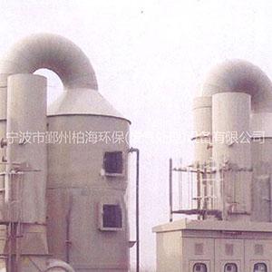 酸雾废气塔